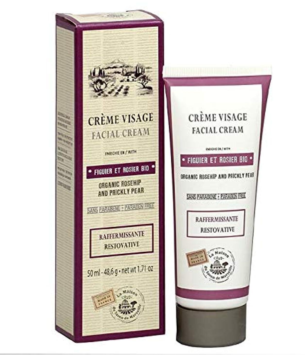 永遠の肉腫にもかかわらずSavon de Marseille Facial Cream Organic Prickly Pear and Rose 50ml