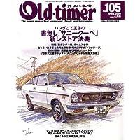 Old-timer (オールドタイマー) 2009年 04月号 [雑誌]