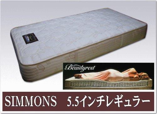 【シモンズ】マットレス 5.5インチレギュラー AB09062 (シングル)