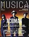 MUSICA(ムジカ) 2017年 12 月号 雑誌