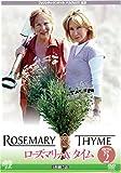 ローズマリー&タイム BOXセット2[DVD]