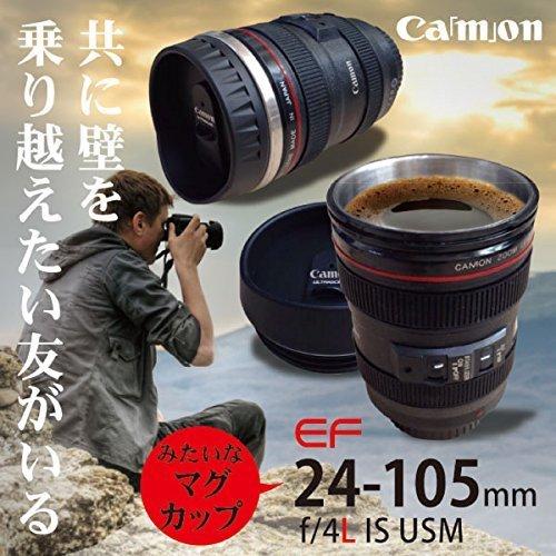 HIROカメラレンズみたいなカップ HC-L-001...