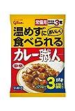 江崎グリコ 常備用カレー職人3食パック中辛 170g×3食