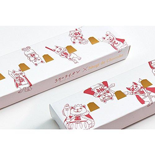 一心堂本舗 3月のライオン 将棋 デ ショコラ 苺 チョコレート ホワイトデー ギフト