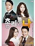 総理と私 OST (KBS TV ドラマ) (韓国盤)/