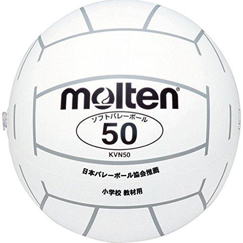 ソフトバレーボール 50 KVN50