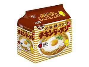 日清 チキンラーメン (85g×5P)×6個