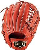 ZETT(ゼット) 少年野球 硬式 オールラウンド グラブ(グローブ) ネオステイタス (右投げ用) BPGB25630 ディープオレンジ