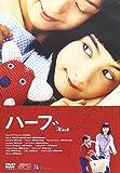 ハーブ [DVD]
