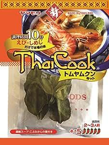 ヤマモリ タイ料理手作りセット トムヤムクン 117.8g