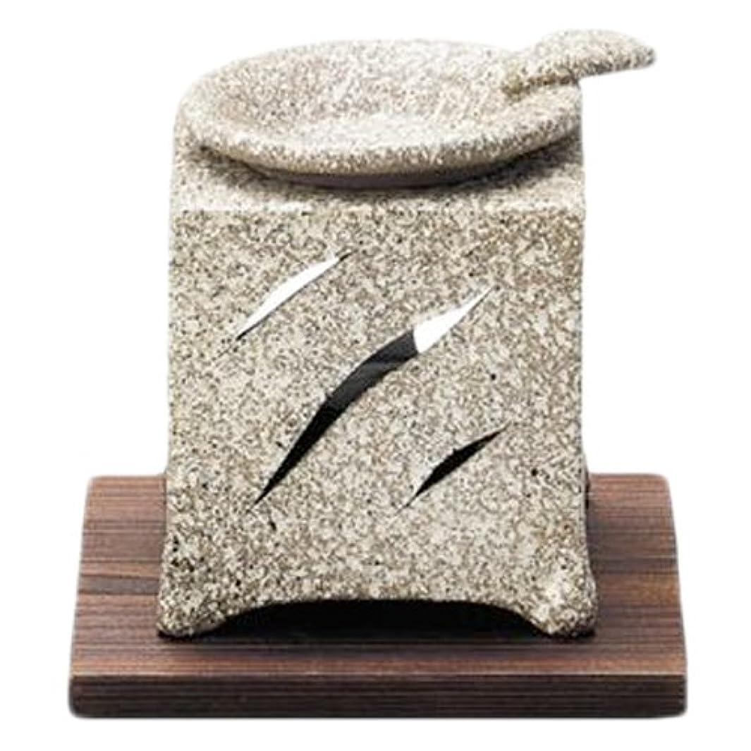 悪意ラリー不機嫌そうな常滑焼5-261山房 石風角形茶香炉 AM-T1054