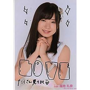 AKB48 チーム8 ライブコレクション ~まとめ出しにもほどがあるっ!~ DVD Blu-ray 生写真 特典 直筆 落書き らくがき 福地 礼奈