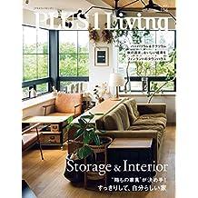 """PLUS1Living No.104 """"箱もの家具""""が決め手! すっきりして、自分らしい家 別冊PLUS1 LIVING"""