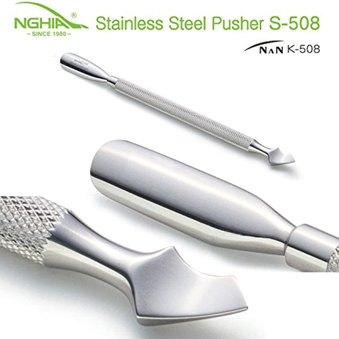 累積あらゆる種類の何でもネイル ステンレス プッシャー オフ スクレーパー NGHIA NAN シリーズ (NAN K-508)