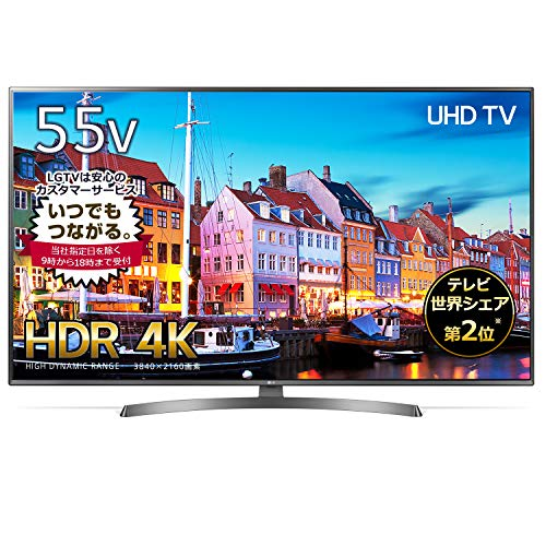 LG 55V型 液晶 テレビ 55UK6500EJD 4K HDR対応 エッジ型LED IPSパネル 2018年モデル