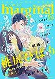 comic marginal : 14 (コミックマージナル)