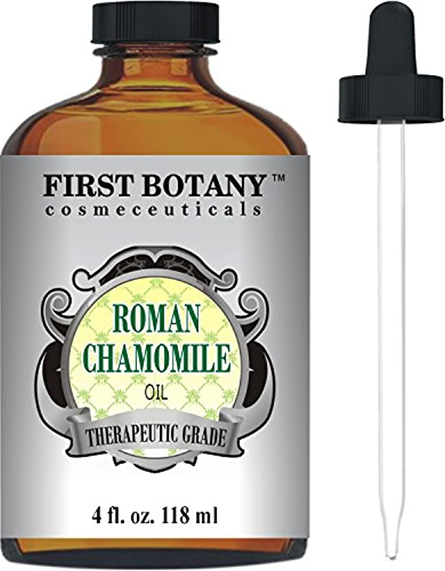 専制義務ゴシップRoman Chamomile Essential Oil with a Glass Dropper - Large 4 oz - 100% Pure & Natural Undiluted Therapeutic Grade...