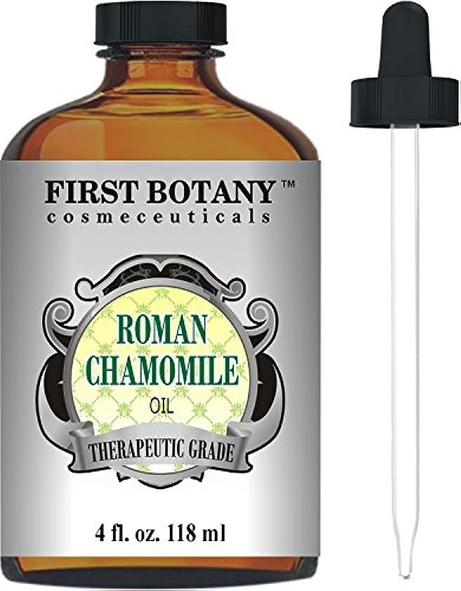 請負業者宴会通り抜けるRoman Chamomile Essential Oil with a Glass Dropper - Large 4 oz - 100% Pure & Natural Undiluted Therapeutic Grade & Best Premium Quality Oil by First Botany Cosmeceuticals