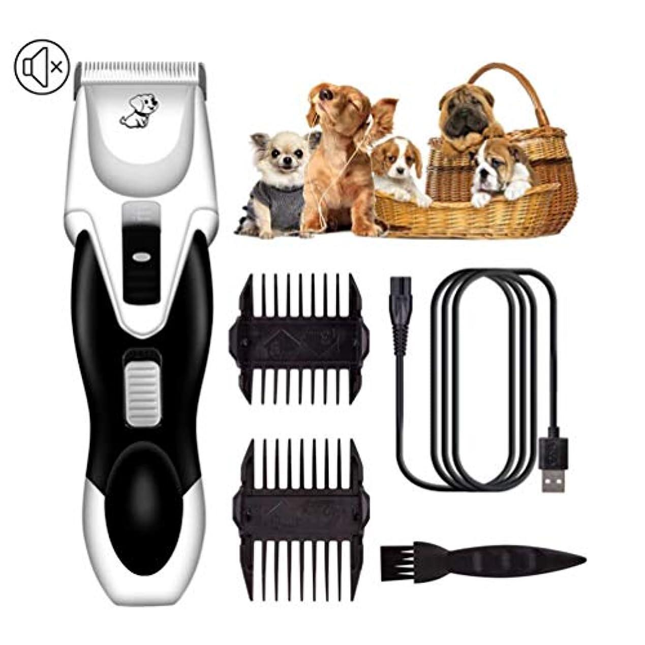 シンプルさ合わせて真空モダン バリカントリマーペットシェーバー犬クリッパーテディ犬ヘアクリッパープッシャーポータブル多機能 高品質, Black