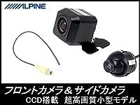 VIE-X007W-S 対応 高画質 CCDフロントカメラ & 埋込型 サイドカメラ セット 車載用 接続アダプタセット 広角170°/高画質CCDセンサー