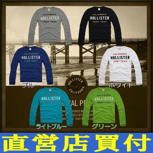 Hollister Co.(ホリスター) ロンT Tシャツ メンズ 長袖Tシャツ [グレー] M [並行輸入品]