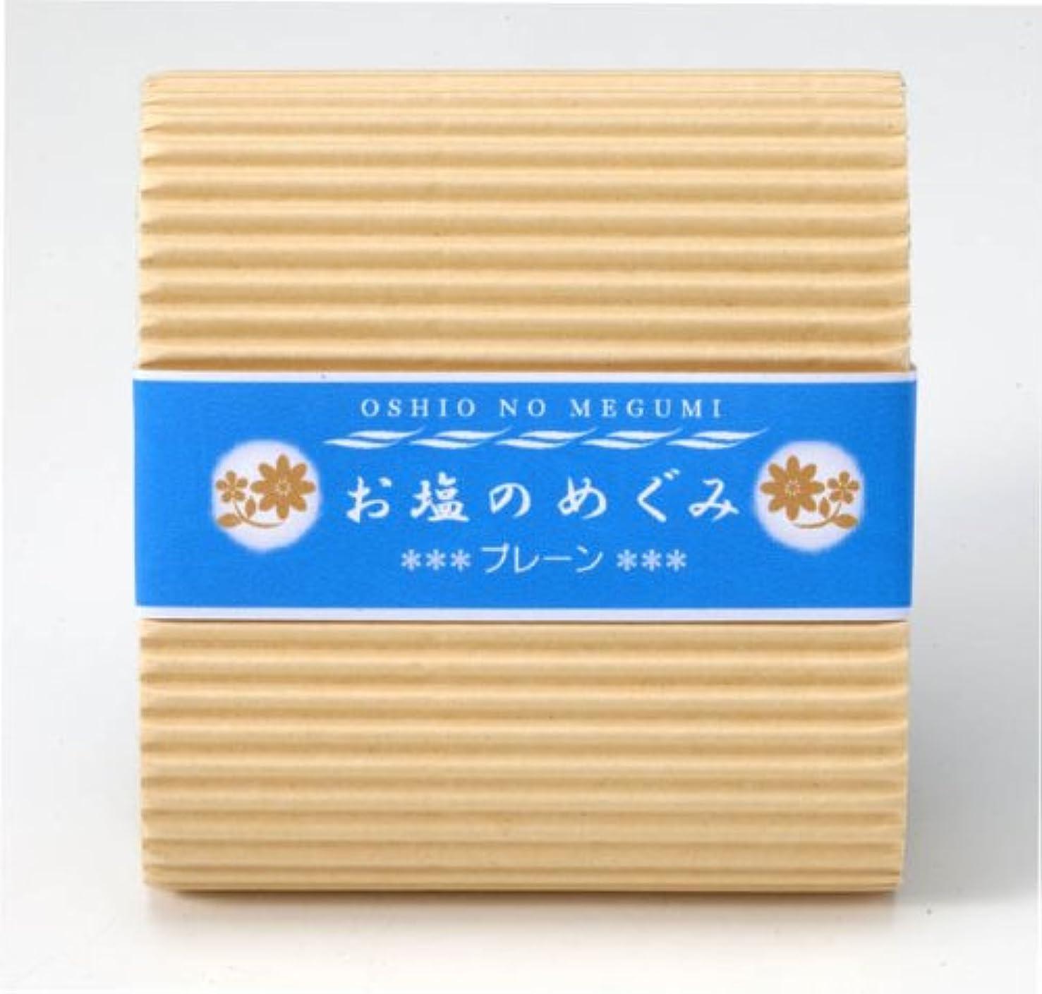 弓政府テクスチャーお塩のめぐみ プレーン 90g