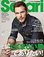 Safari(サファリ) 2015年 09 月号