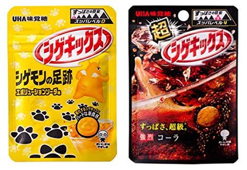 UHA味覚糖 シゲキックス アソート 2種各5個計10個セット(シゲモンの足跡 エボリューションソーダ×5・コーラ×5)