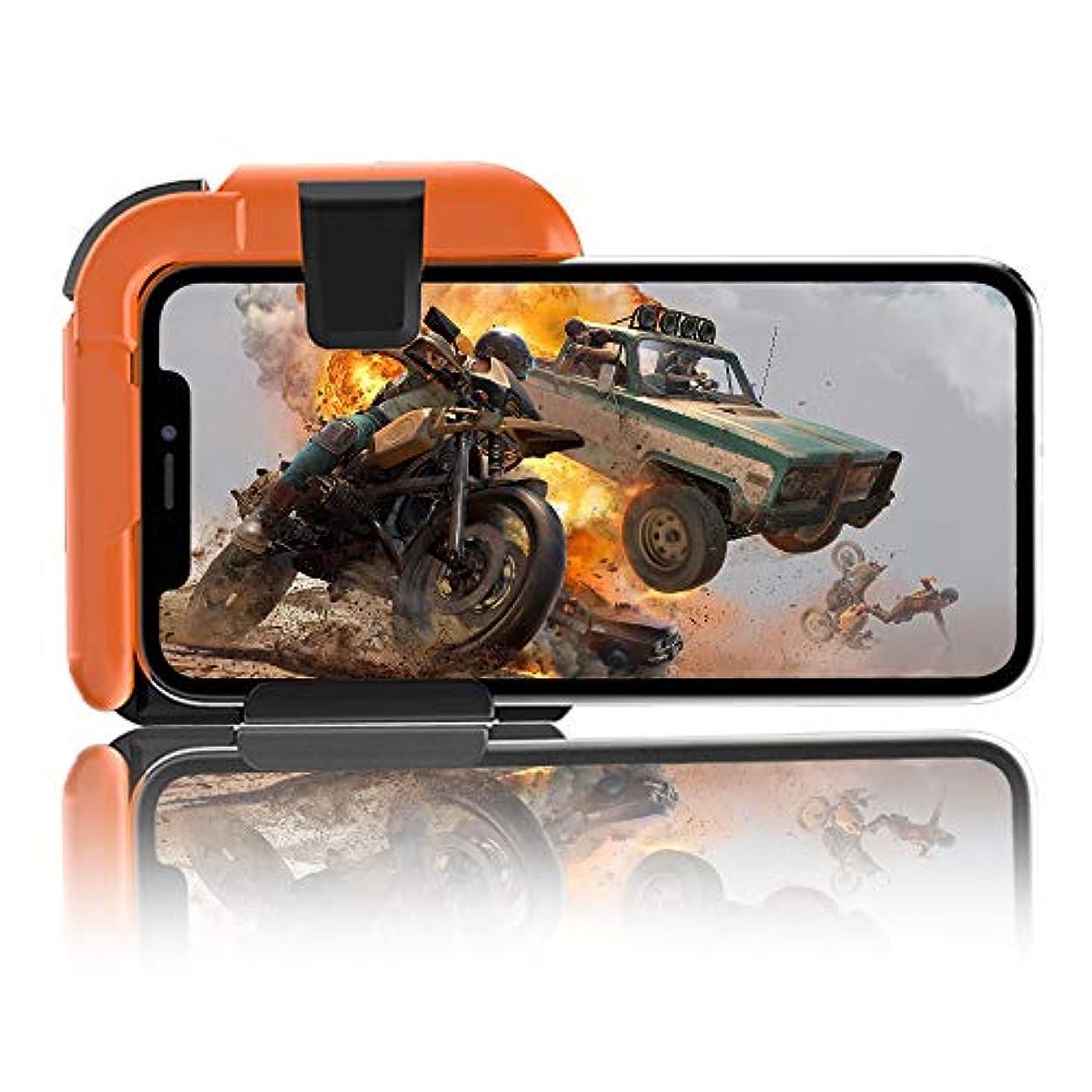 【2019年最新版】 荒野行動 PUBG Mobile ゲームコントローラー 片手操作 引き金式高速射撃ボタン ゲームパッド クリック感 優れたゲーム体験 エイムアシスト iPhone Android 等対応