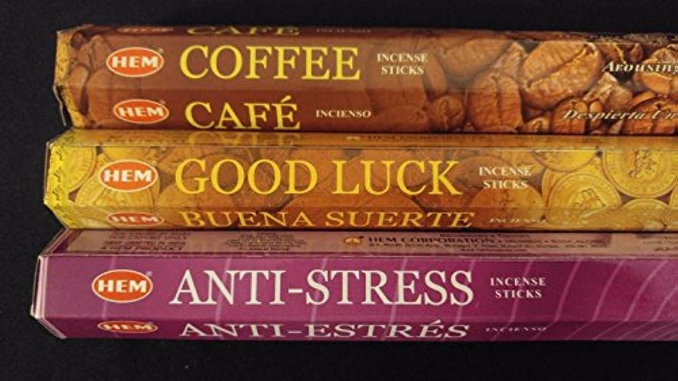 緊急ティーンエイジャー実装するコーヒーGood Luck anti-stress 60裾Incense Sticks 3香りサンプラーギフトセット