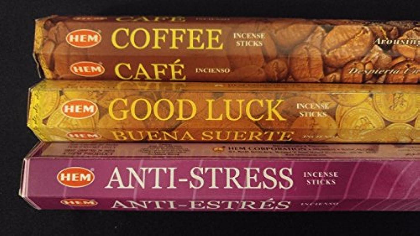 競う控えめなパイプコーヒーGood Luck anti-stress 60裾Incense Sticks 3香りサンプラーギフトセット