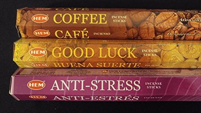 セージ想起画家コーヒーGood Luck anti-stress 60裾Incense Sticks 3香りサンプラーギフトセット