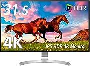 LG 32UD99-W 31.5インチ/4K/HDR対応ディスプレイ