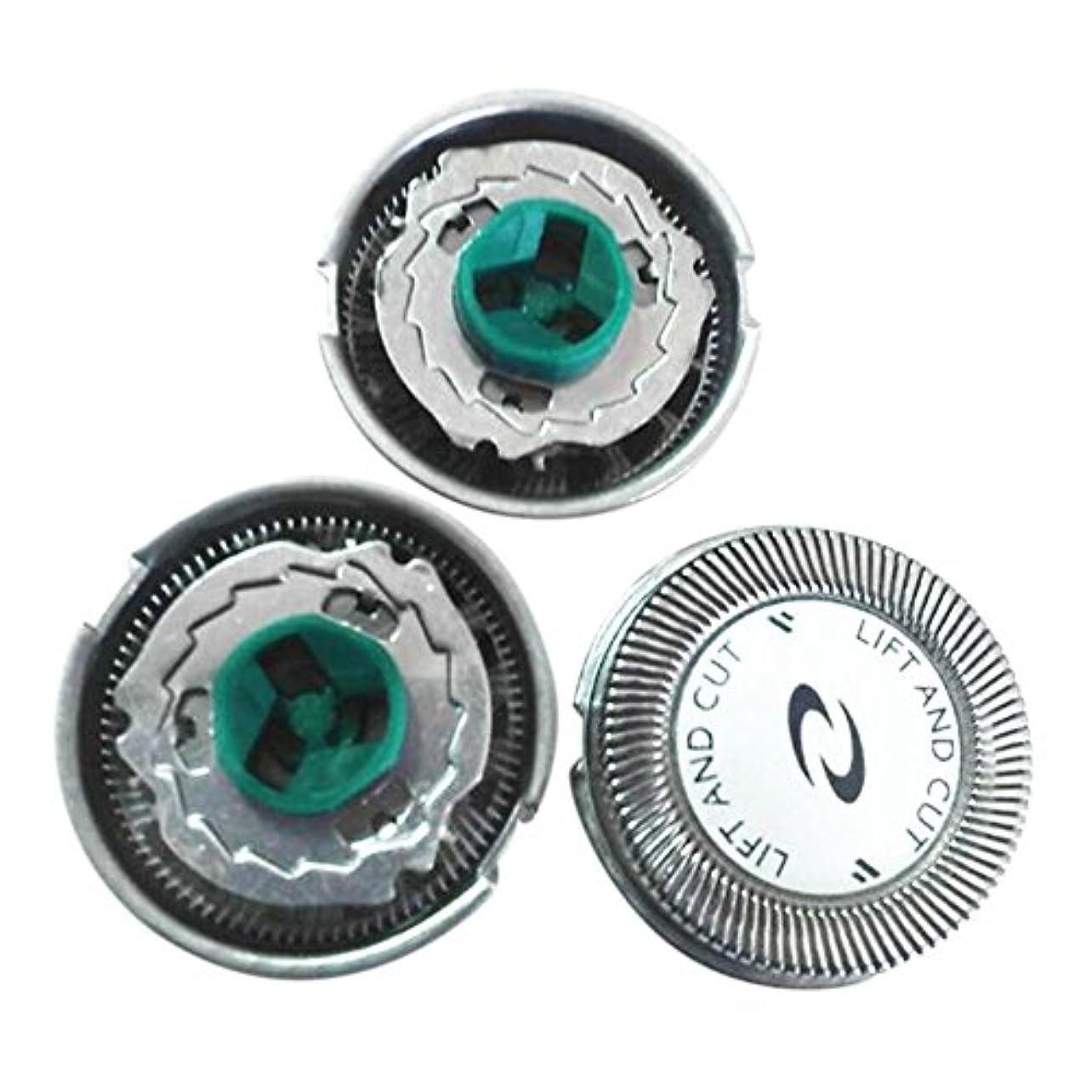 調停するラダ祖母HZjundasi 3x Replacement シェーバーヘッドフォイル+Cutters for Philip HQ6070 7310XL PT726/720