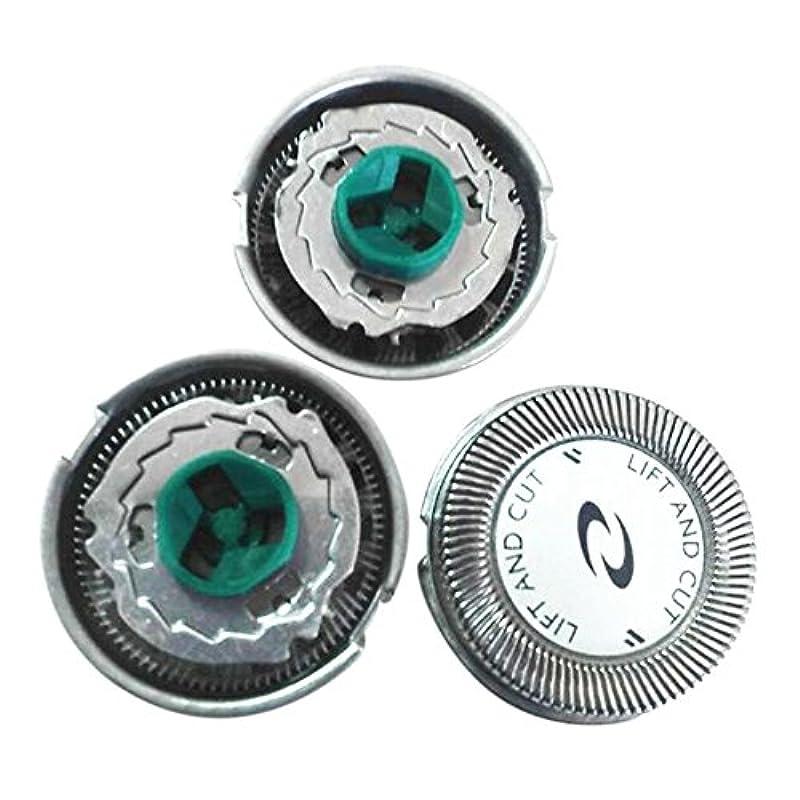 拍手ビザ感嘆符HZjundasi 3x Replacement シェーバーヘッドフォイル+Cutters for Philip HQ6070 7310XL PT726/720