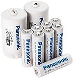 パナソニック eneloop 単3形充電池 8本パック スタンダードモデル 単1サイズ変換スペーサー2本付 フラストレーションフリーパッケージ(FFP) モデル BK-3MCC/8FA