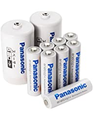 パナソニック エネループ 単3形充電池8本パック スタンダードモデル 単3→単1形サイズ変換スペーサー2本付き BK-3MCC/8FA【フラストレーションフリーパッケージ(FFP)】