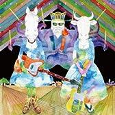 ベリー・ベスト・オブ・ゴー!・ゴー!with 大映像祭 完全版(初回限定盤)(DVD付)