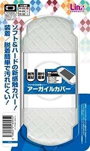 PSP用本体カバー『アーガイルカバー』