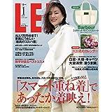 LEE(リー) 2020年 1 月号 [雑誌]