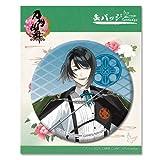 刀剣乱舞-ONLINE- 缶バッジ(戦闘)84:松井江