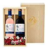 【Amazon.co.jp限定】 【ホワイトデー プレゼント ギフトに最適】 厳選長野県産ぶどう100% 日本ワイン 塩尻ワイン ギフトセット [ 750ml×2 ] [ギフトBox入り]