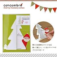 デコレ(decole)コンコンブル クリスマス はにかみクリスマスカード:サンタ