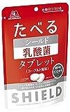 森永製菓? シールド乳酸菌タブレット 33g×6袋