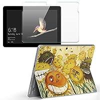 Surface go 専用スキンシール ガラスフィルム セット サーフェス go カバー ケース フィルム ステッカー アクセサリー 保護 クール ユニーク ひまわり 顔 001082