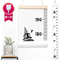 子供身長計 身長計 子ども 身長計壁掛け 子供の成長記録 飾る用 子供部屋の装飾 測定範囲0-190cm
