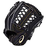 アシックス(ASICS) 野球 GOLDSTAGE i-Pro ゴールドステージ i-Pro 丸モデル LH(右投げ用) RH(左投げ用) 少年軟式グラブオールラウンド用 サイズ大 3124A210