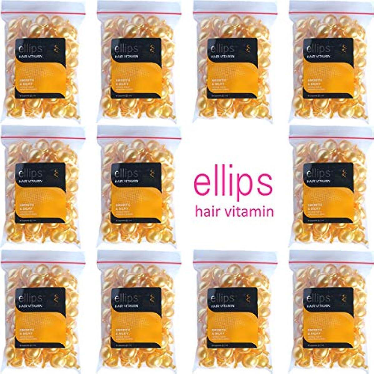 十分ユダヤ人因子ellips エリプス エリップス ヘアビタミン ヘアオイル 洗い流さないトリートメント プロケラチン配合 袋詰め 50粒入×11個セット イエロー [海外直送品]