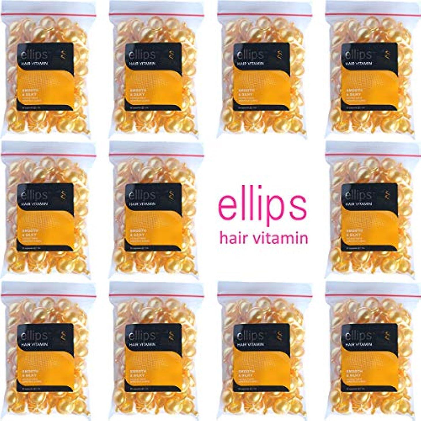 受け継ぐ所有者アフリカellips エリプス エリップス ヘアビタミン ヘアオイル 洗い流さないトリートメント プロケラチン配合 アウトレット袋詰め 50粒入×11個セット イエロー [海外直送品]