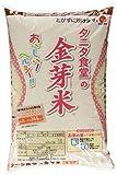 【精米】タニタ食堂の金芽米 4.5kg (無洗米/ブレンド米) 平成28年産